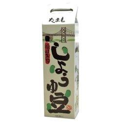 画像1: しょうゆ豆(大)