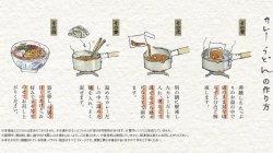 画像3: 冷凍カレーうどんだし3袋入り(甘いあげ付き)